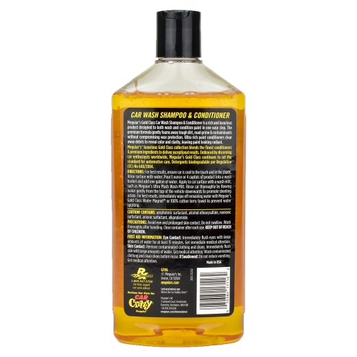 Meguiars - Gold Class Car Wash Shampoo & Conditioner 473ml
