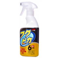 Soft99 - Fukupika Spray Detailer 400ml